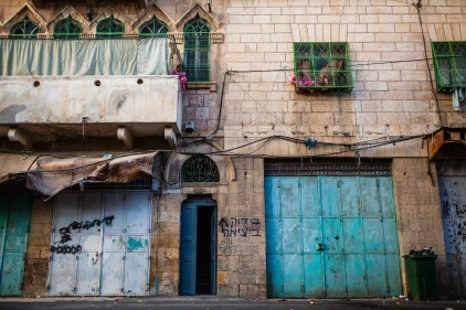 Border of the old city. Hebron, 2013.