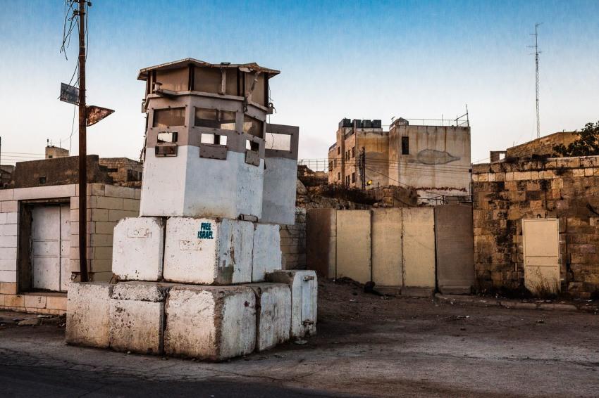 Bunker. Hebron, 2013.