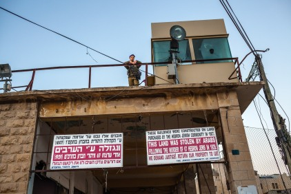Entrance of a Jewish settlement in the old city. Hebron, 2013.