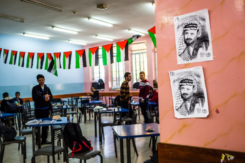 University cafeteria. Hebron, 2013.