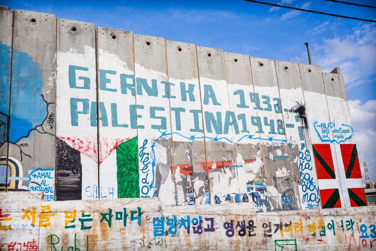 Gernika. Bethlehem, Palestine, 2014.